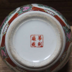 antique-Chinese-ginger-pot